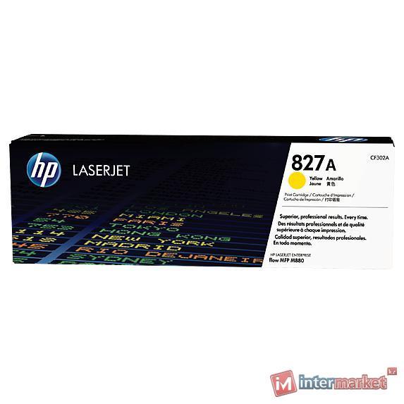 Желтый лазерный картридж HP 827A LaserJet (CF302A)